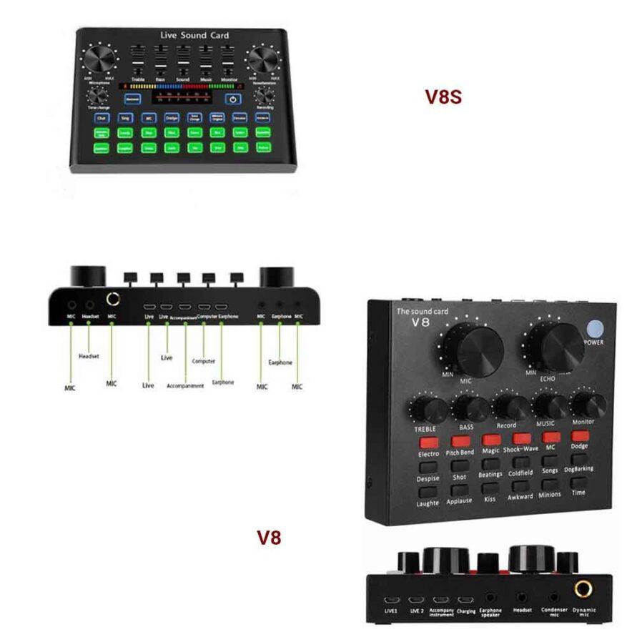 تفاوت دو کارت صدای V8 و V8S در پکیج ( بسته ) شماره 13 استودیوی خانگی